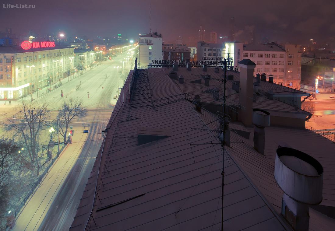 крыша театра музыкальной комедии и улица Ленина Екатеринбург