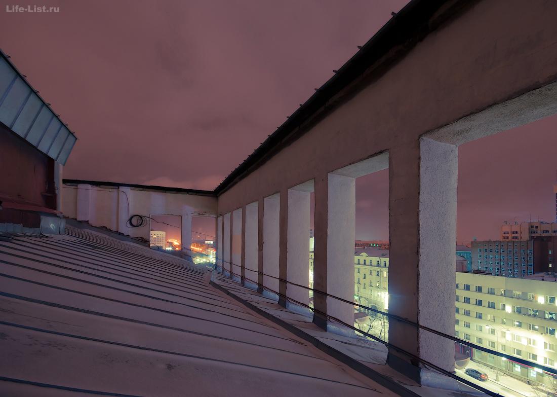крыша roof Екатеринбургский театр музыкальной комедии Екатеринбург