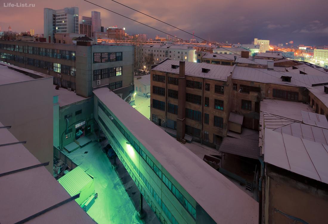 газета уральский рабочий фото с крыши Екатеринбург