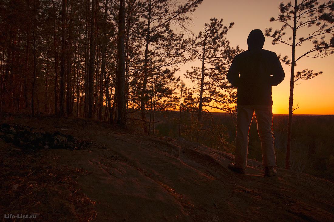 закат на Адуйском камне photo Vitaly Karavan