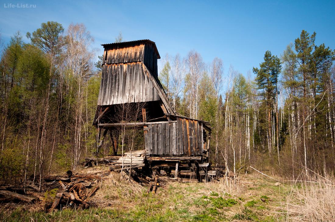 Деревянный копер копь Семенинская
