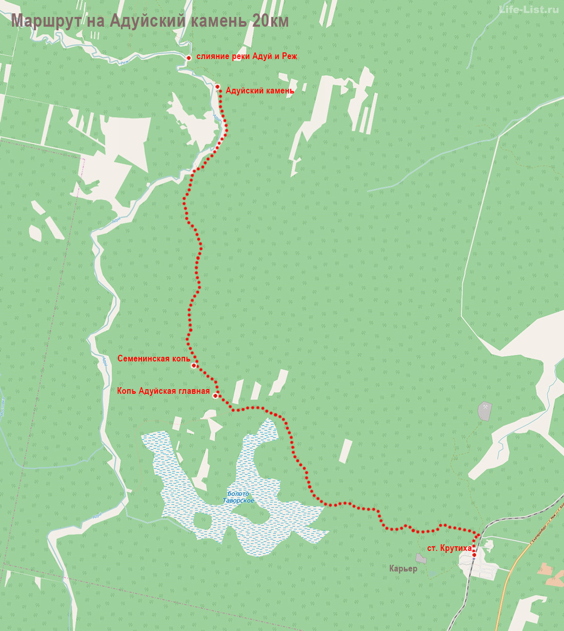схема маршрут на Адуйский камень от станции Крутиха