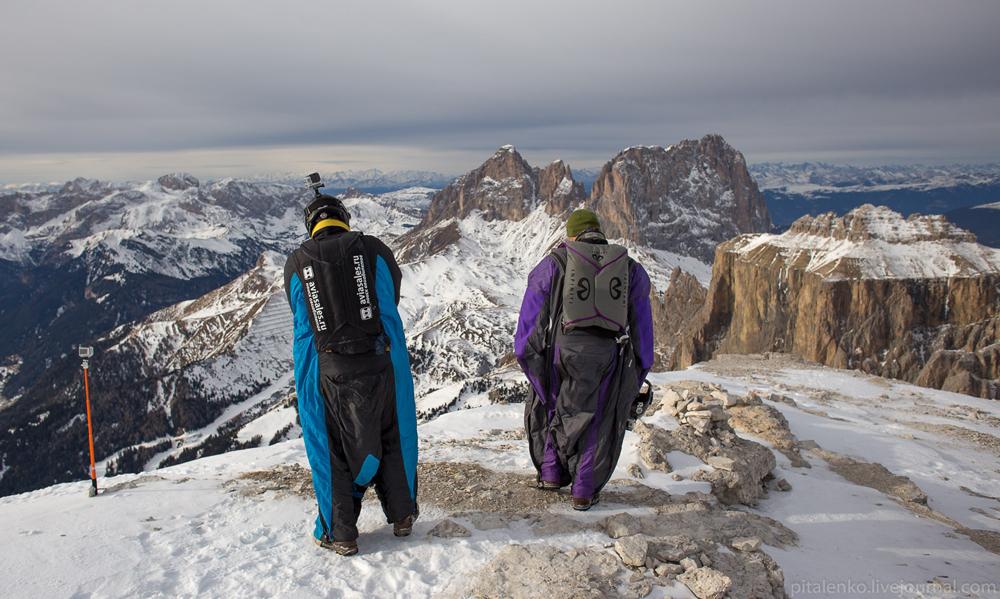 Бейсджамп итальянские альпы