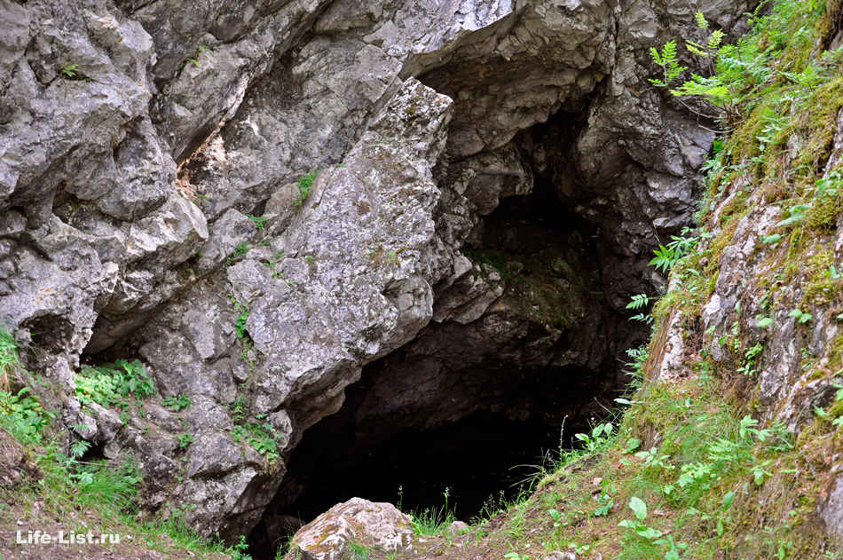 вход в аракаевскую пещеру свердловская область