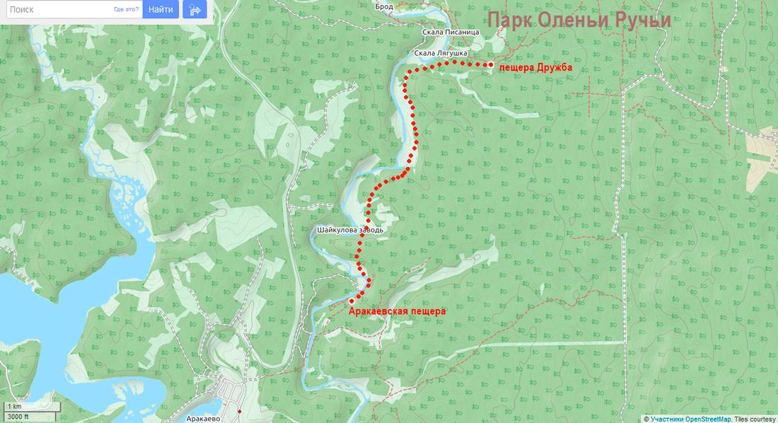 схема движения от пещеры Дружба до Аракаевской пещеры парк Оленьи Ручьи