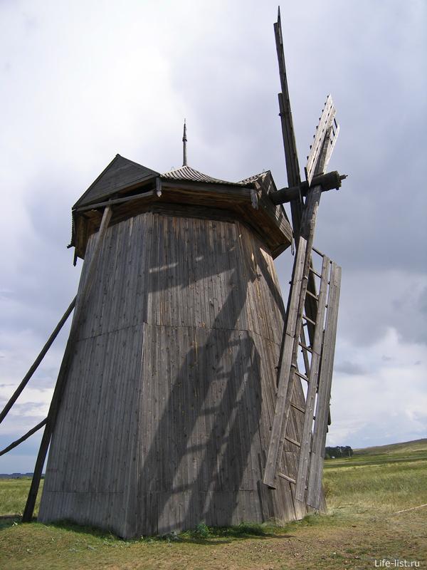 мельница в Челябинской области Аркаим