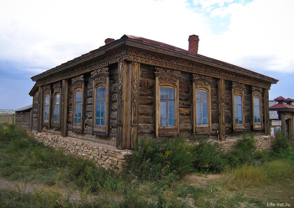 Музей казачья усадьба в Аркаиме