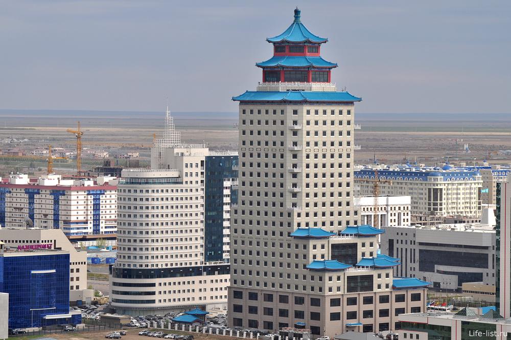 Пекин Тауэр
