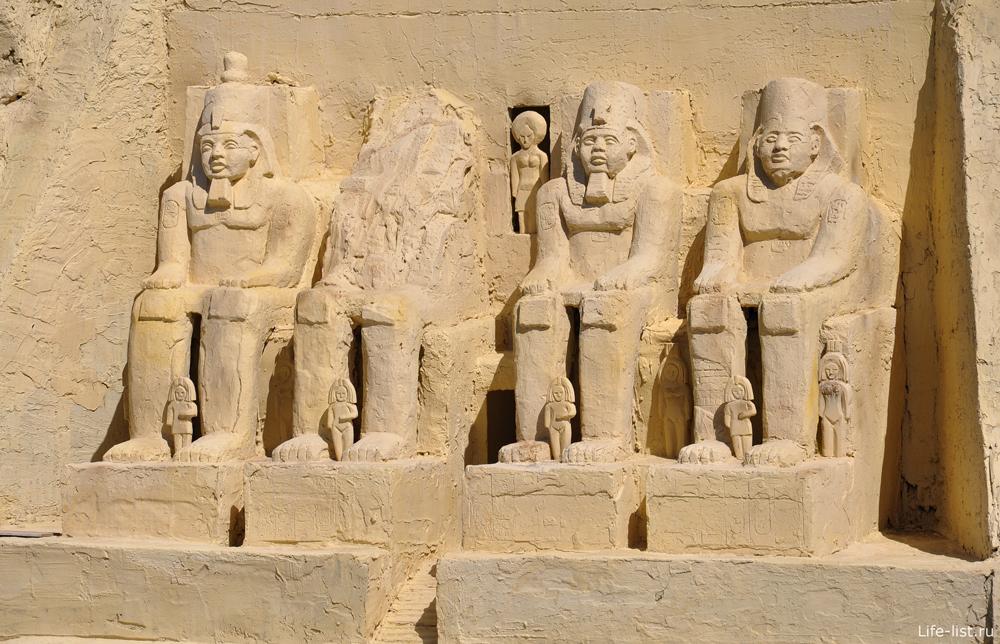 Египет в парке миниатюр