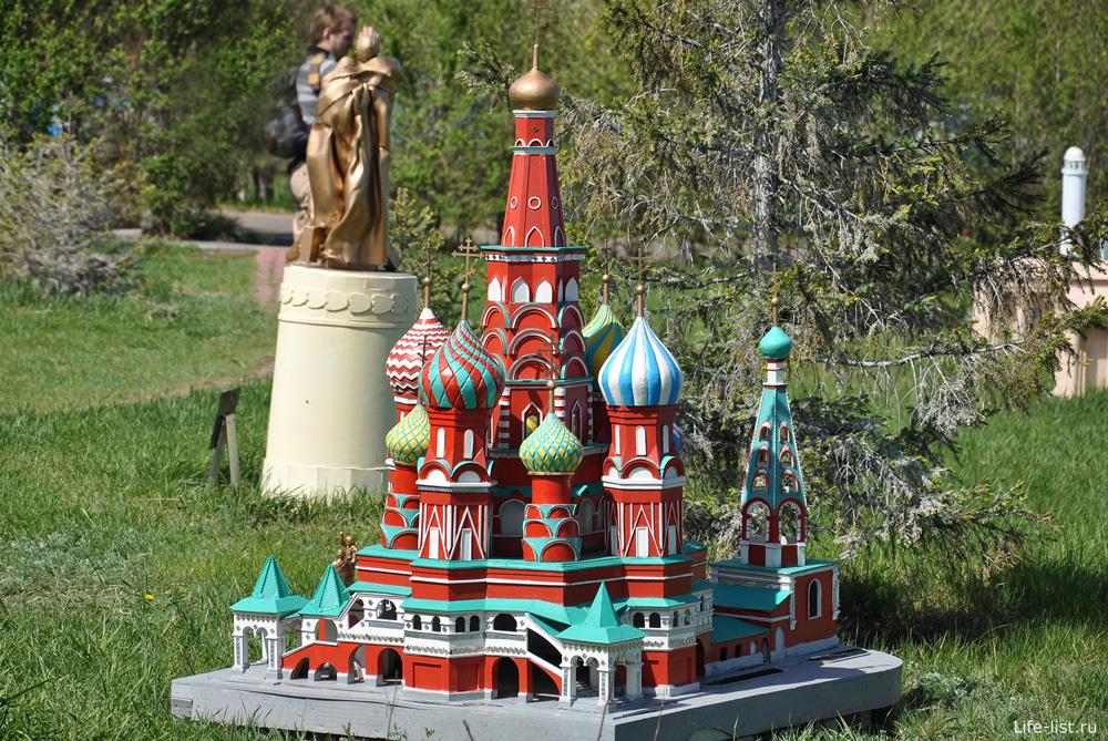 Храм Василия Блаженного в парке миниатюр