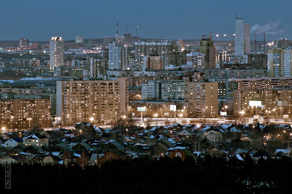 несколько уровней города Екатеринбурга