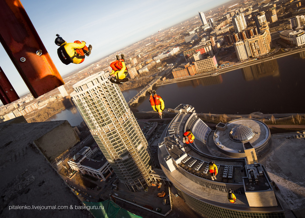 Екатеринбург бейспрыжок с башни исеть красивое фото