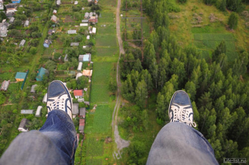 прыжок бейс момент отрыва