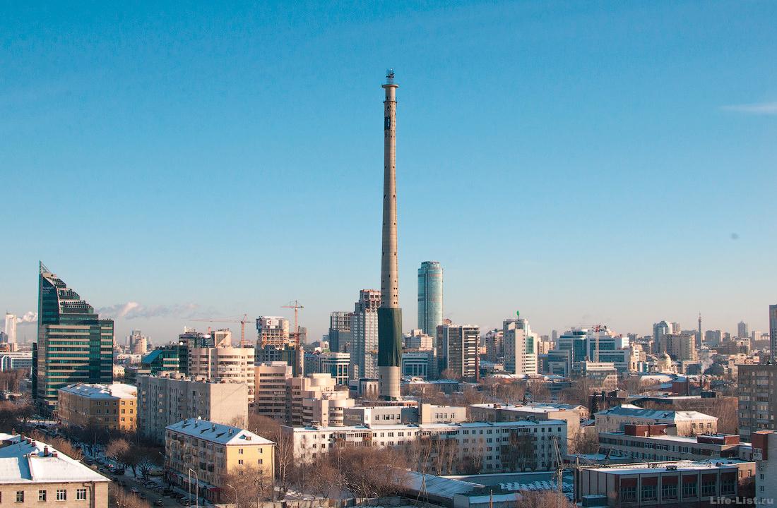 Последнее утро. За 30 минут до взрыва башни в Екатеринбурге