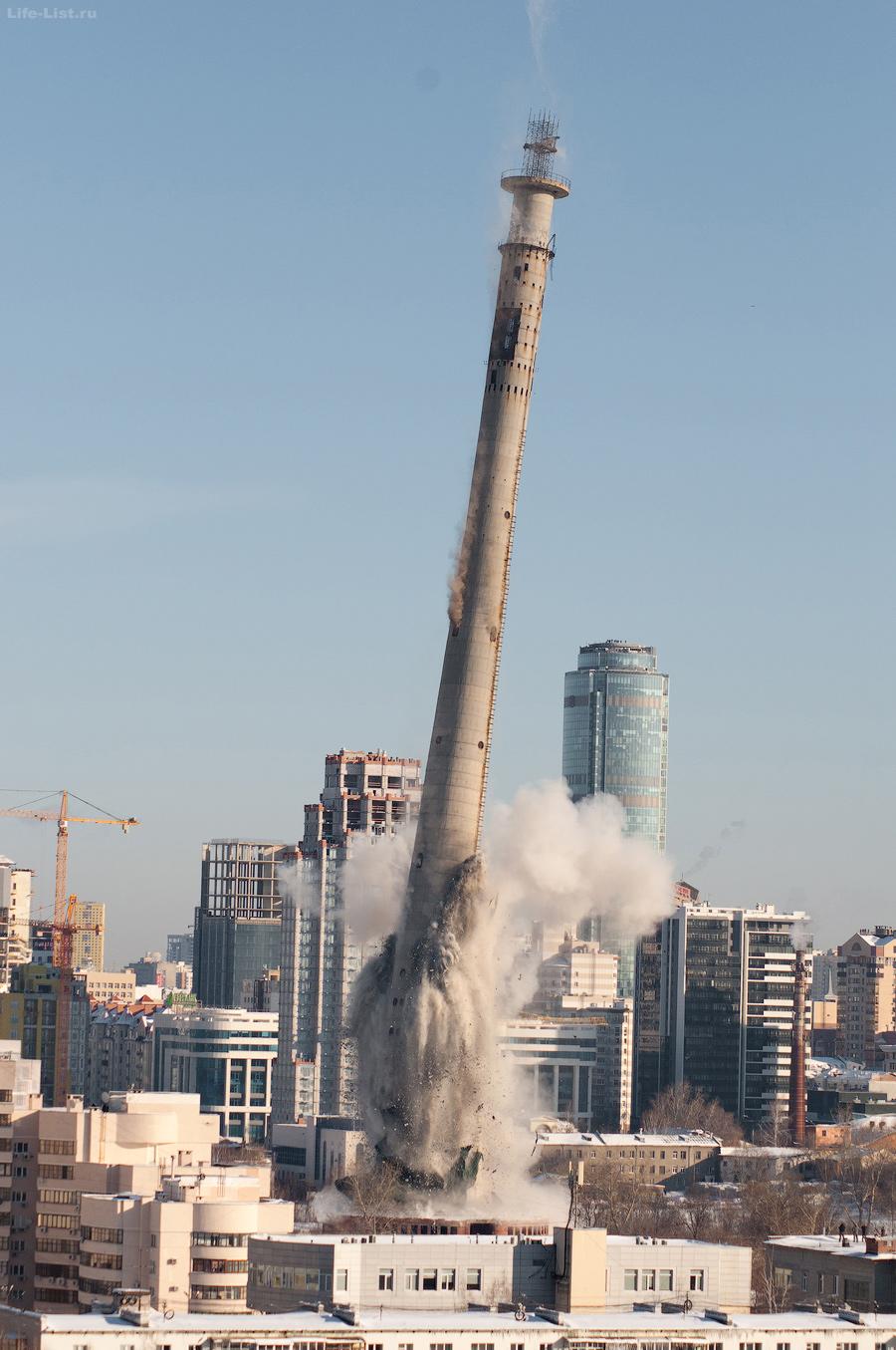 Момент сноса заброшенной башни Екатеринбург 2018