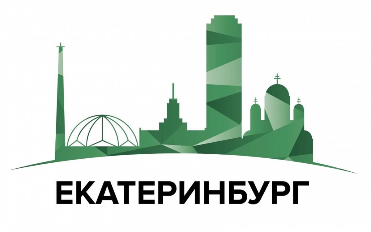 Башня как символ Екатеринбурга