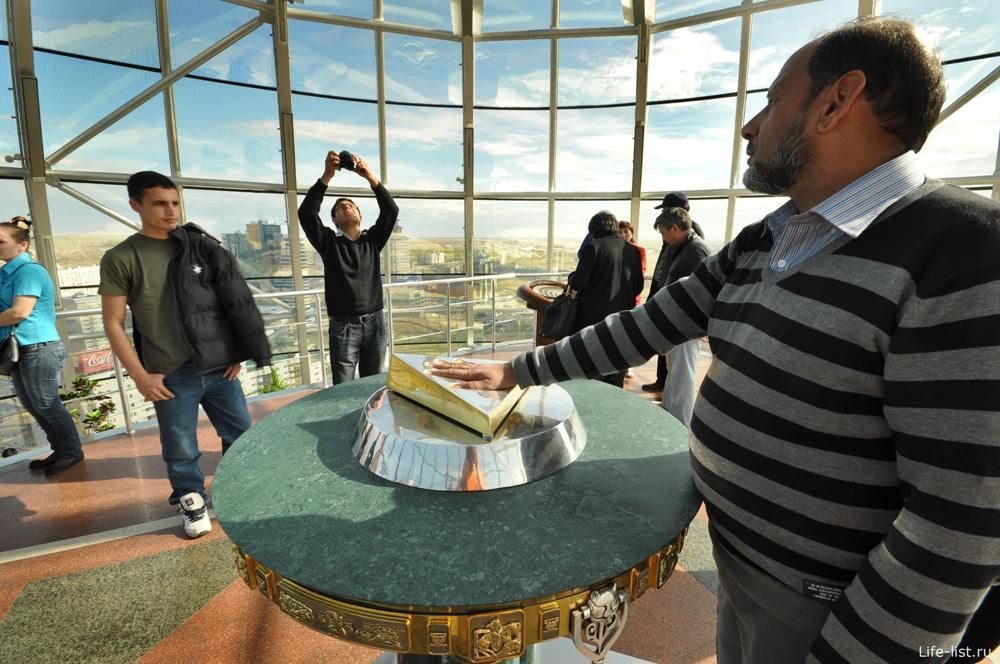 Смотровая площадка Астана
