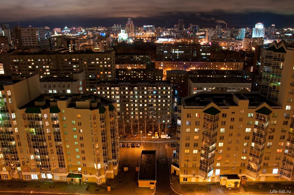 Ночной Екатеринбург жилой комплекс бажовский