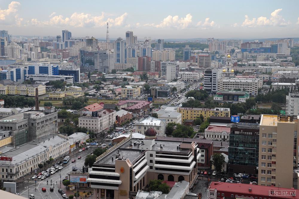 улица малышева с высоты Екатеринбург
