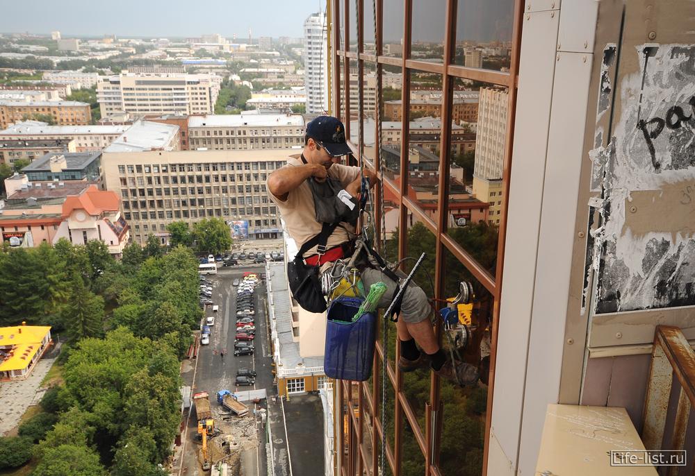 высотные работы на здании мойка окон Екатеринбург
