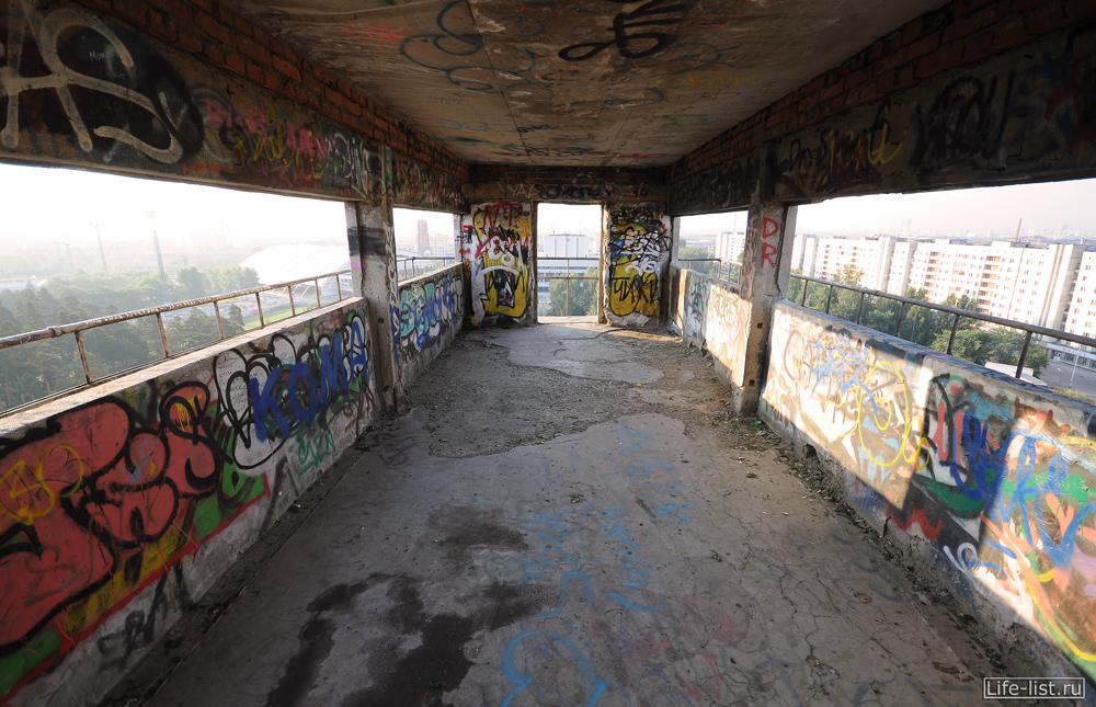внутри капитанского мостика белой башни в Екатеринбурге