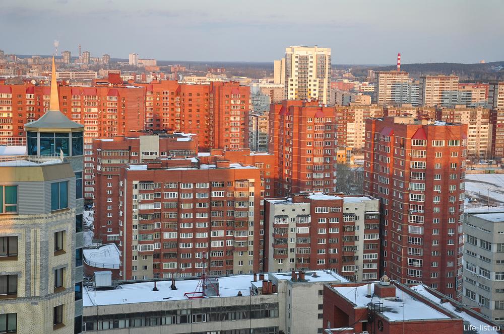 Вид на Екатеринбург фотографии