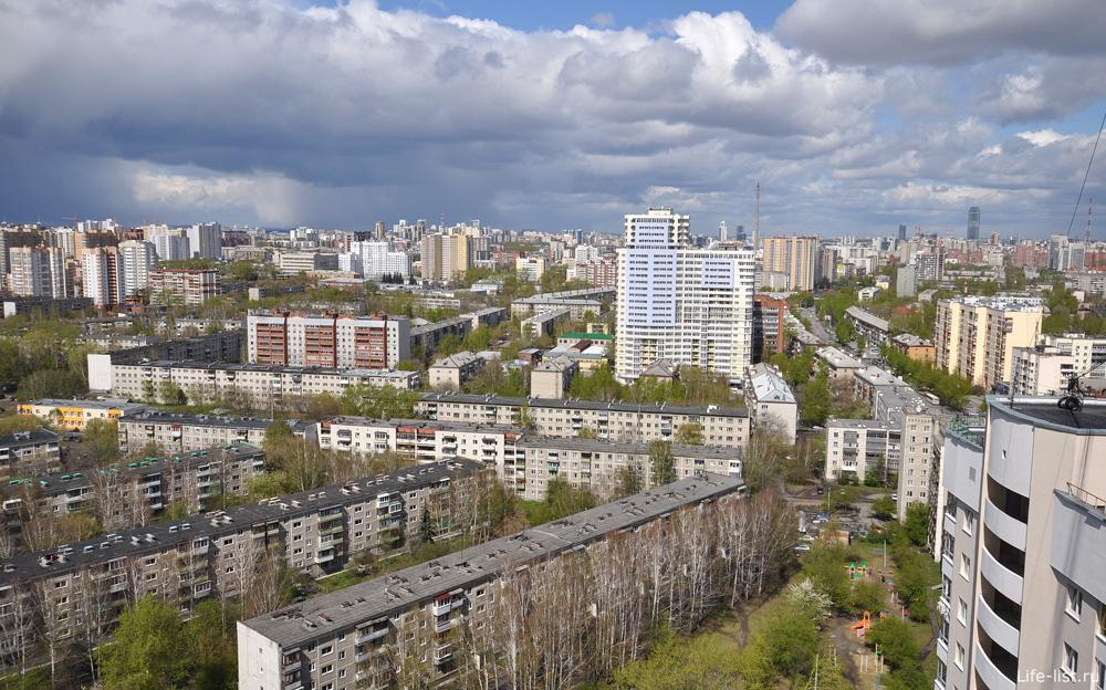 Екатеринбург с высоты. Белинского