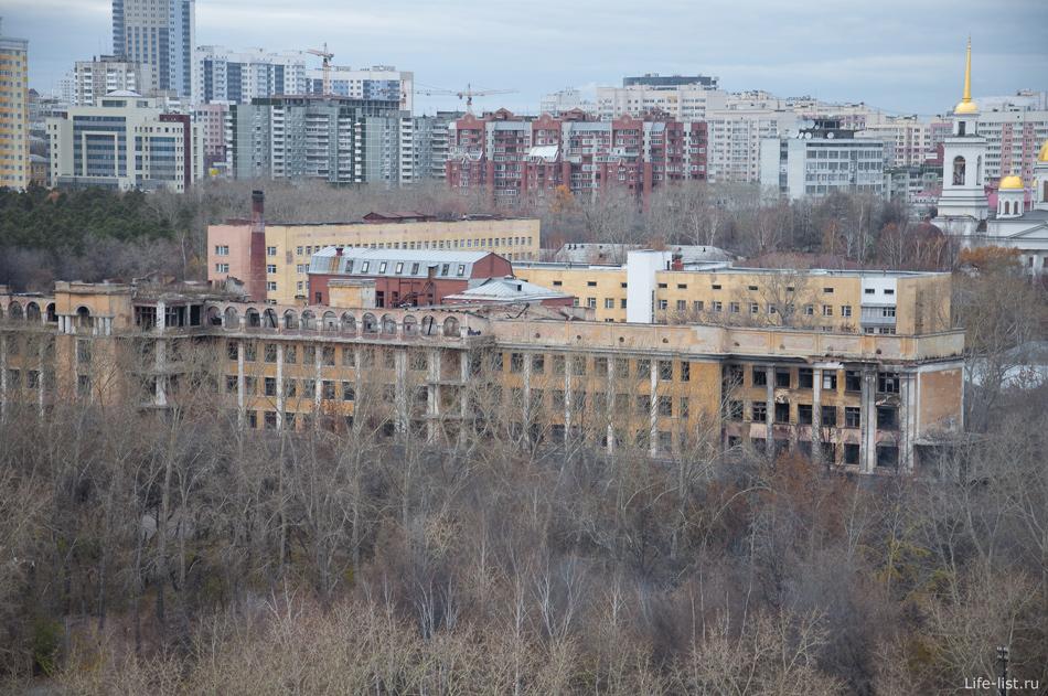 Екатеринбург с высоты. Заброшенная больница