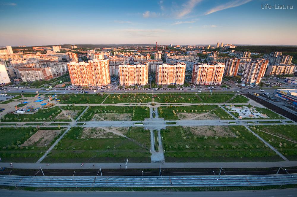 Ботаника с высоты Екатеринбург фото Виталий Караван улица Шварца