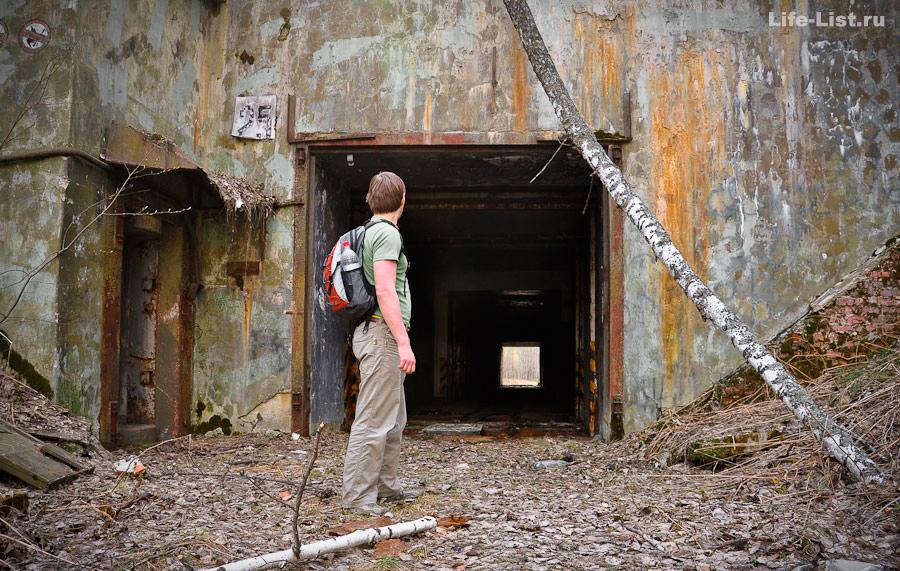 заброшенный бункер в поселке Исток свердловская область