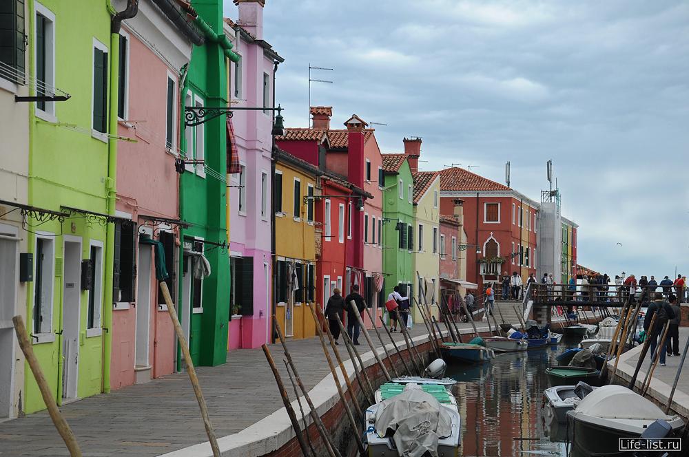 Венеция остров бурано фото Виталий Караван