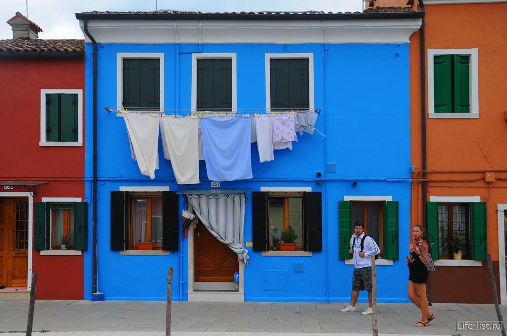белье сушат на улице Бурано