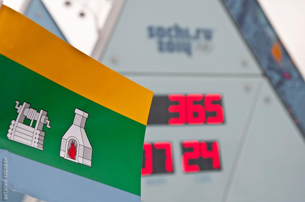 Олимпийские часы в Екб