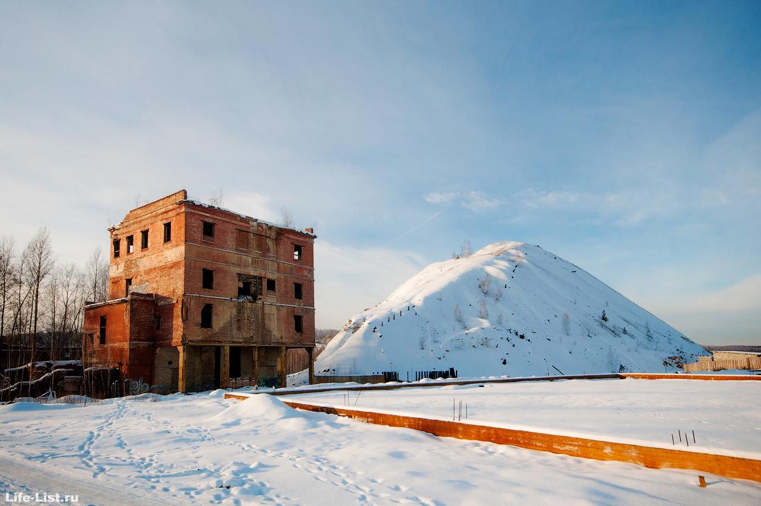 террикон шахта капитальная-1 в Дегтярске