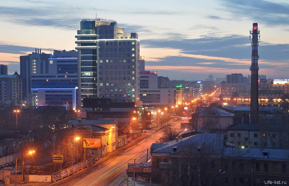 Улица Куйбышева в Екатеринбурге