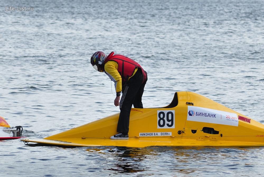 глиссер гонки на воде день города Екатеринбурга