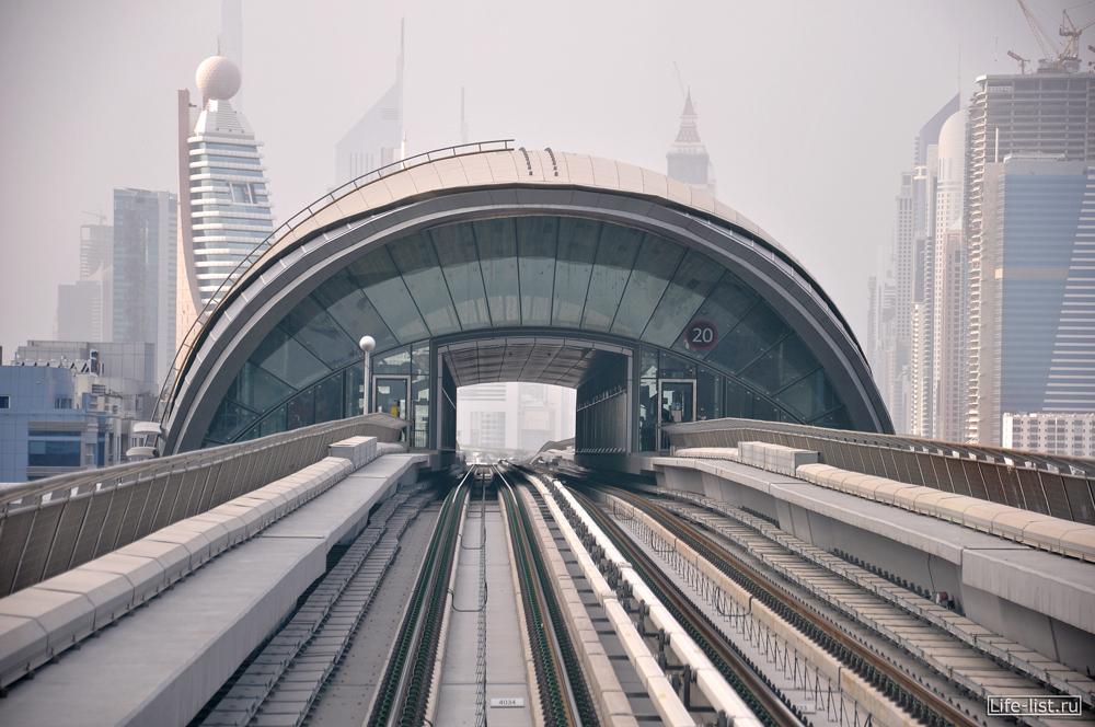 Дубайское метро станция