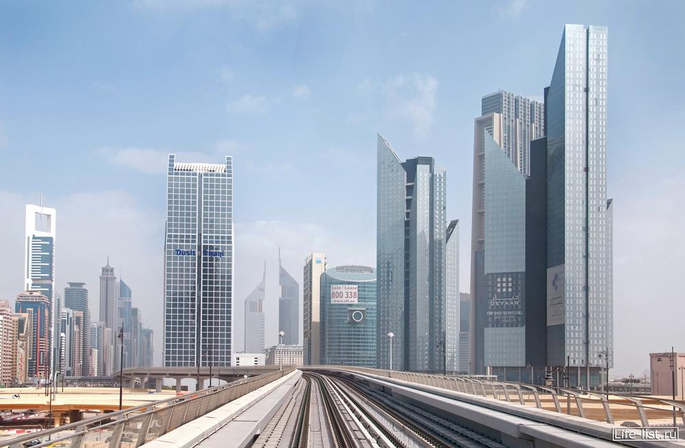 Дубай небоскребы метро