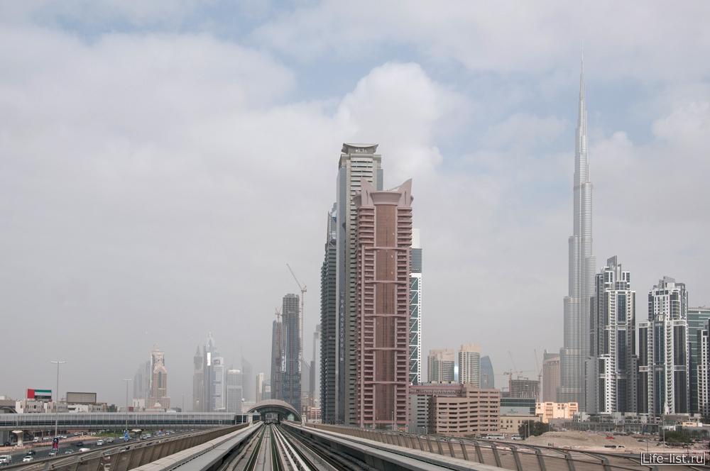 небоскребы Дубай метро