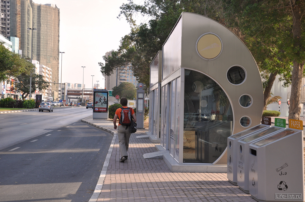 Дубай автобусная станция