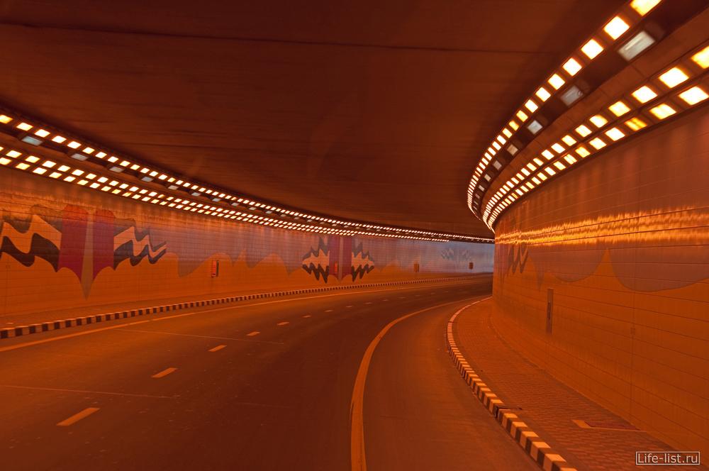 Дубай внутри тоннеля