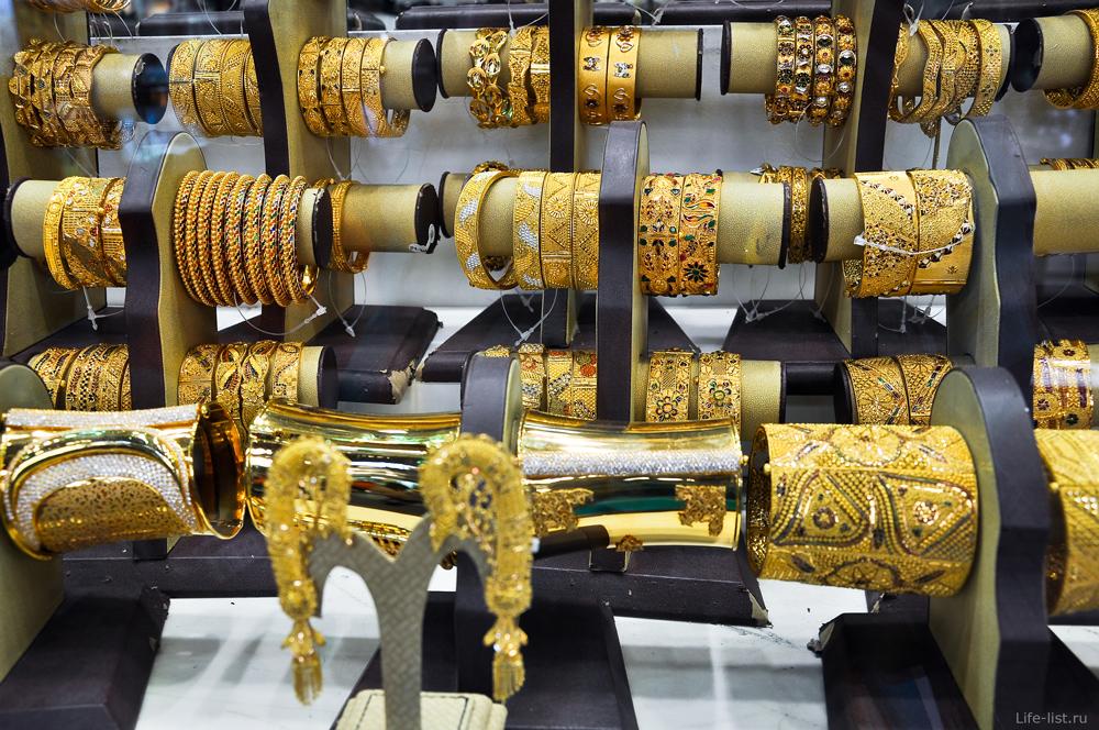 Золотой рынок в Дубае фото