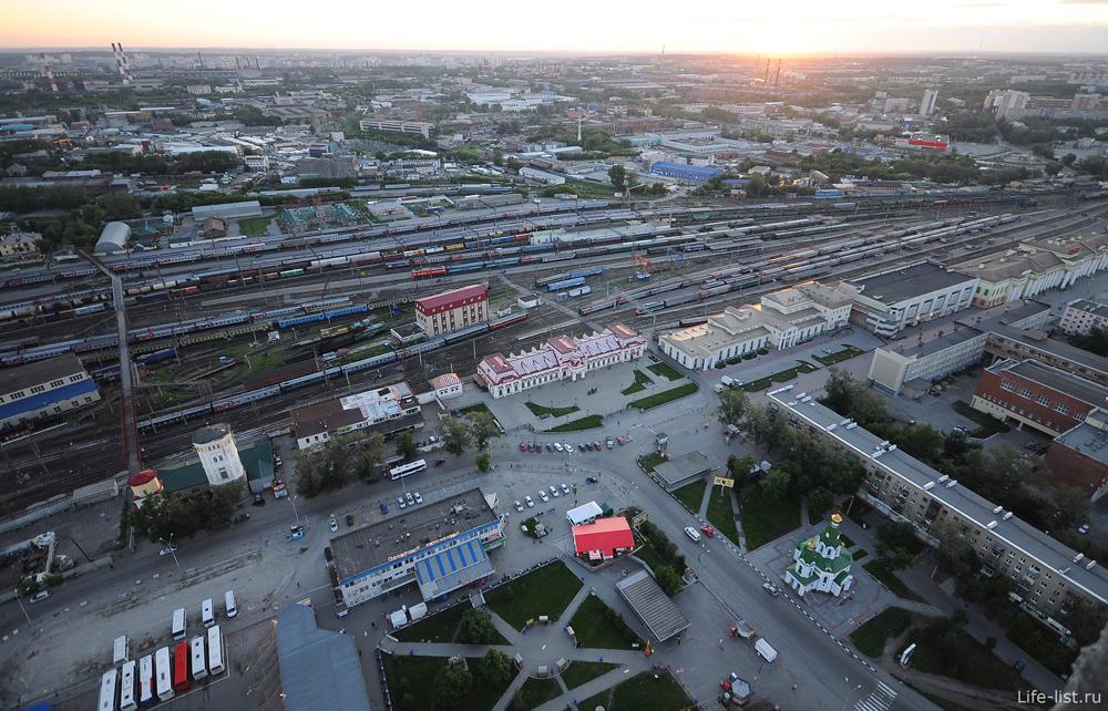 Вокзал екатеринбург рядом