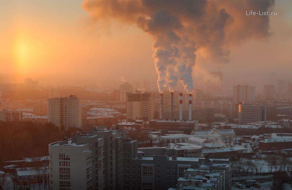 фабрика облаков ТЭЦ на Гурзуфской Екатеринбург
