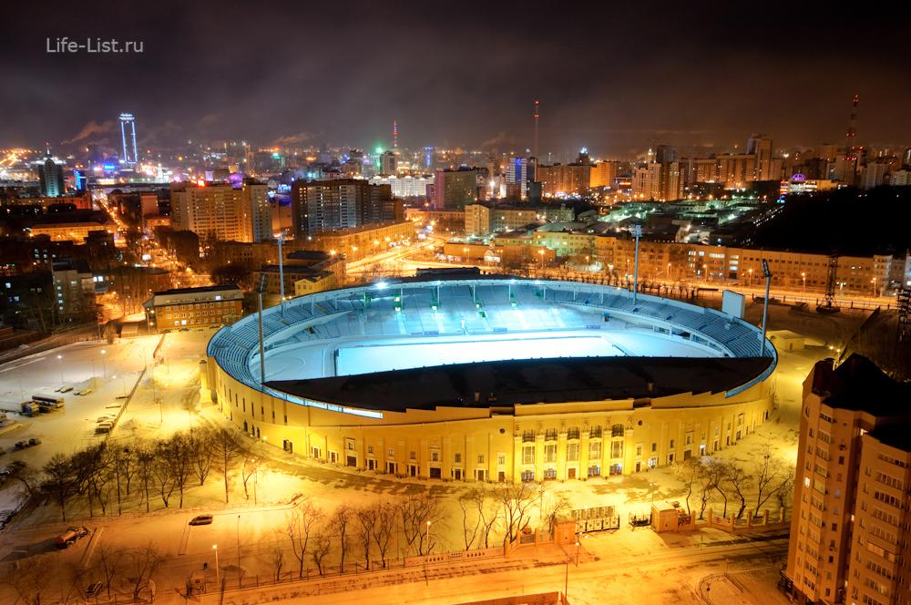 Центральный стадион с высоты в Екатеринбурге фотограф Виталий Караван