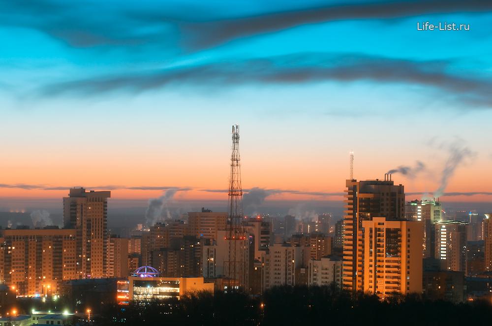 Екатеринбург с высоты красивая фотография фотограф Виталий Караван
