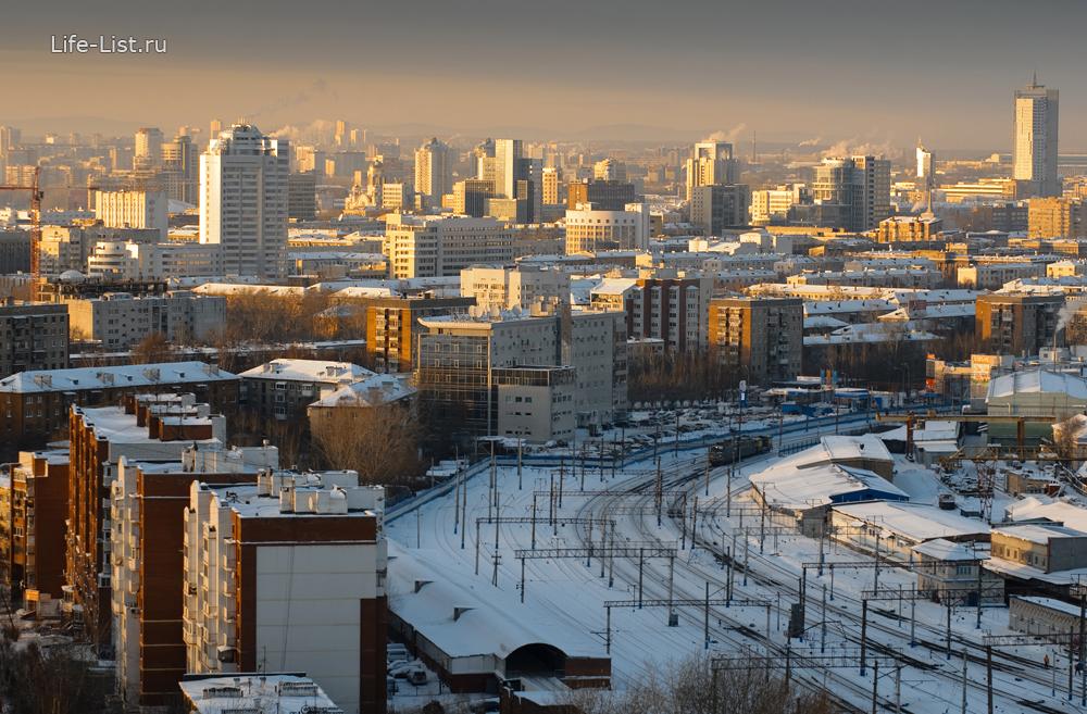 фото Виталий Караван Екатеринбург с высоты улица Куйбышева