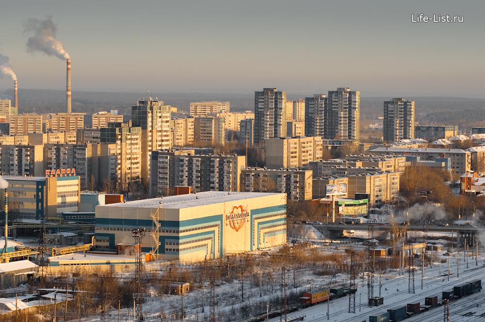 фото Концерн Калина и район Синие камни в Екатеринбурге