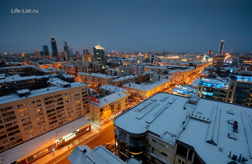 центр Екатеринбурга с высоты красивое фото