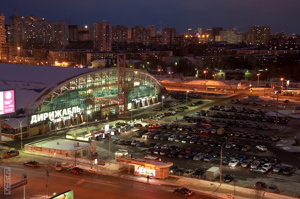 торговый центр Дирижабль на Ботанике